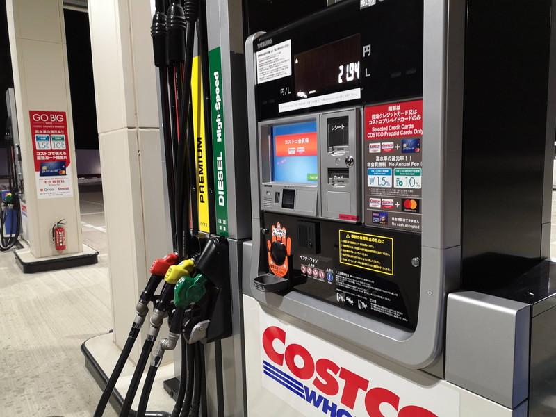コストコのガソリンスタンド01